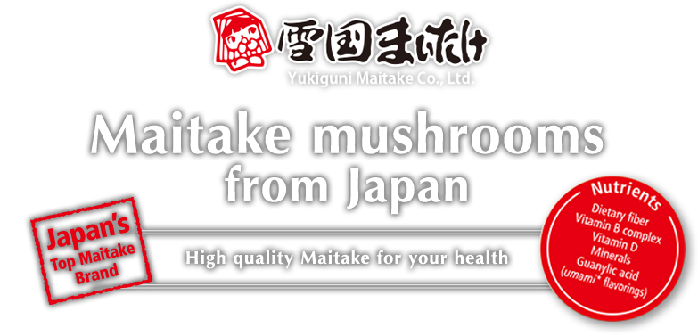 Maitake mushrooms from Japan.High quality Maitake for your health